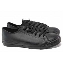 Практични спортни обувки, висококачествена изработка, еластично ходило, връзки / Ани 30419-1 черен / MES.BG