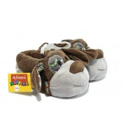 Анатомични детски пантофи ДФ TOPPA кафяво куче