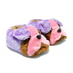 Юношески домашни пантофи - кученце КА А5 лилав