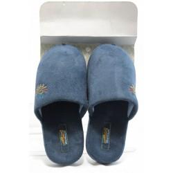Детски домашни чехли RELAX Gigi сини