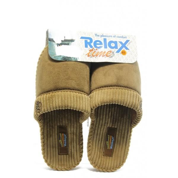 Мъжки домашни чехли RELAX Sava кафяво-бежови