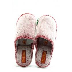 Дамски домашни чехли Полима - Невада р