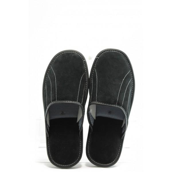 Мъжки домашни чехли Полима 32 черно