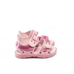 Детски гумени сандали Rider 80607 розови