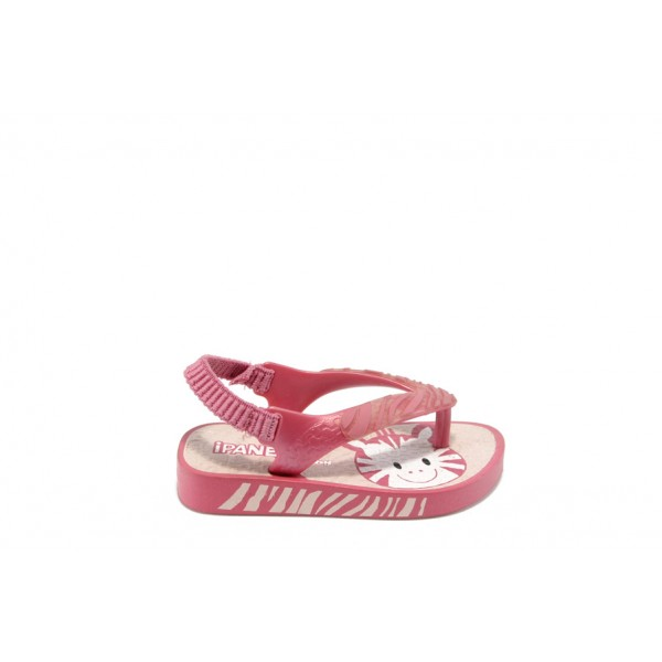 Детски бразилски сандали Ipanema 37120 розови