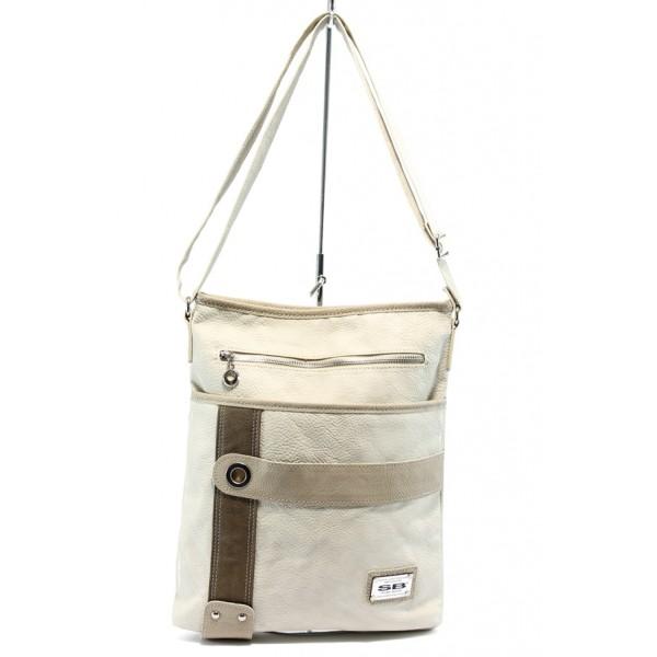 Дамска чанта СБ 1022 бежова