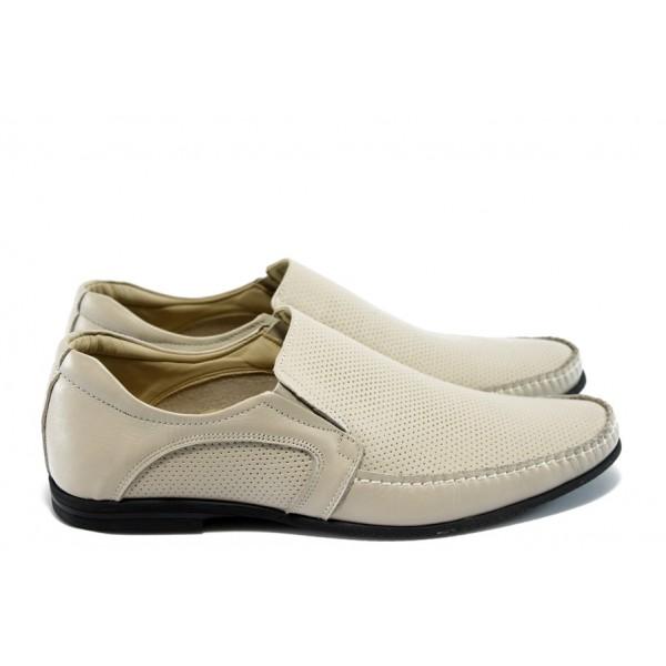 Мъжки обувки без връзки ЛД 309 бежови