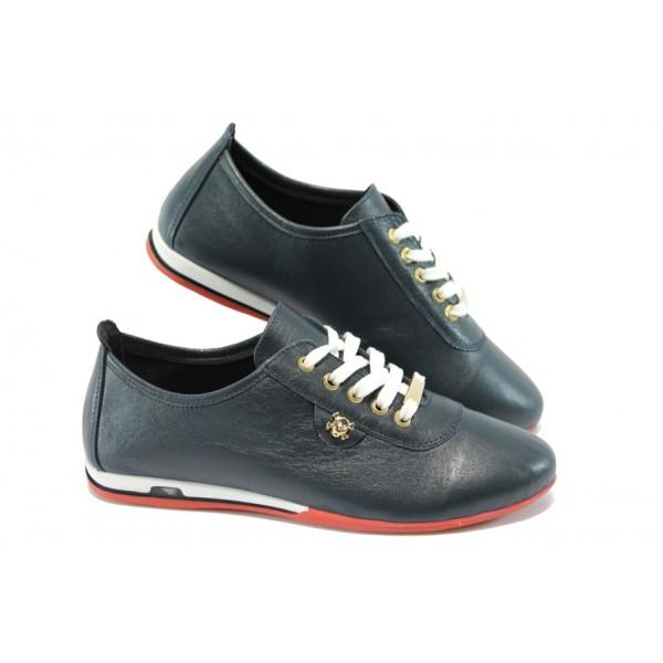 Дамски равни обувки естествена кожа МИ 109 син