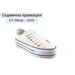 Дамска спортна обувка от естествена кожа МИ 7 бели
