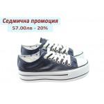 Дамска спортна обувка от естествена кожа МИ 7 сини