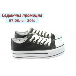 Дамска спортна обувка от естествена кожа МИ 7 черни