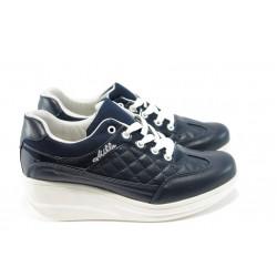 Дамски спортни обувки на платформа МИ 217 сини