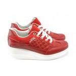 Дамски спортни обувки на платформа МИ 217 червени