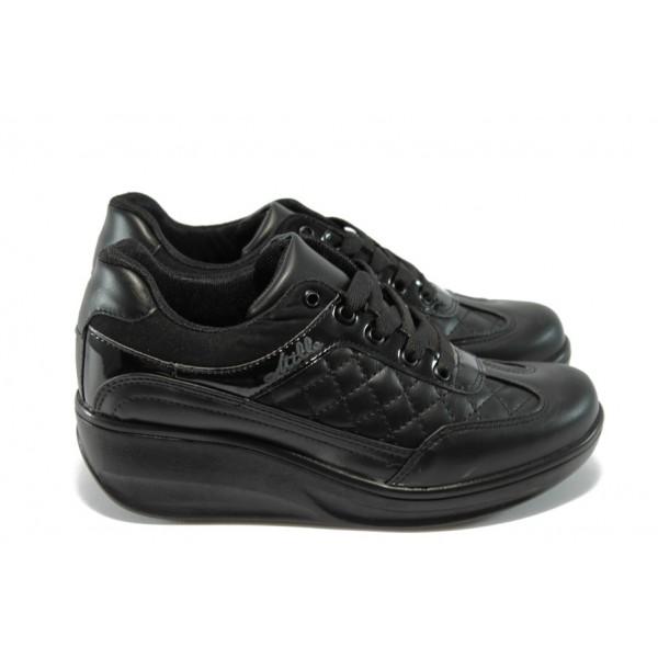 Дамски спортни обувки на платформа МИ 217 черни