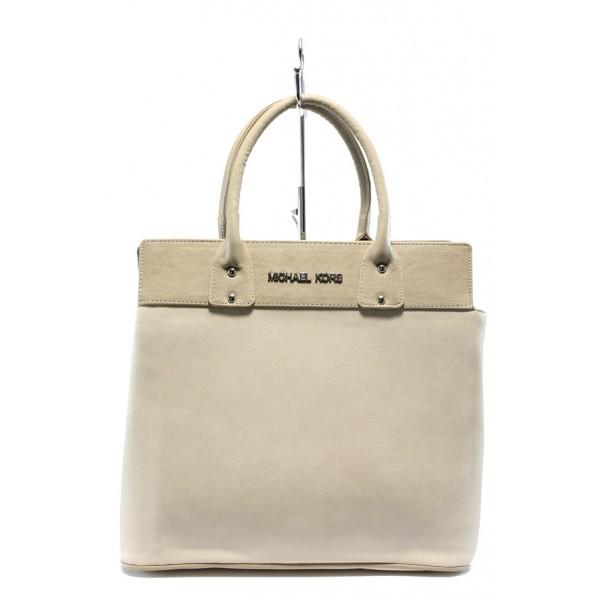 Стилна дамска чанта СБ 1122 бежова кожа