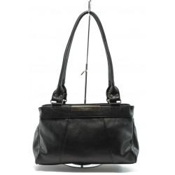 Българска дамска чанта АИ 142 черна кожа