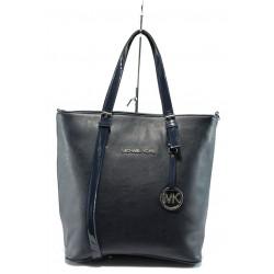 Българска дамска чанта АИ 312 синя кожа