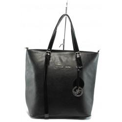 Българска дамска чанта АИ 312 черна кожа