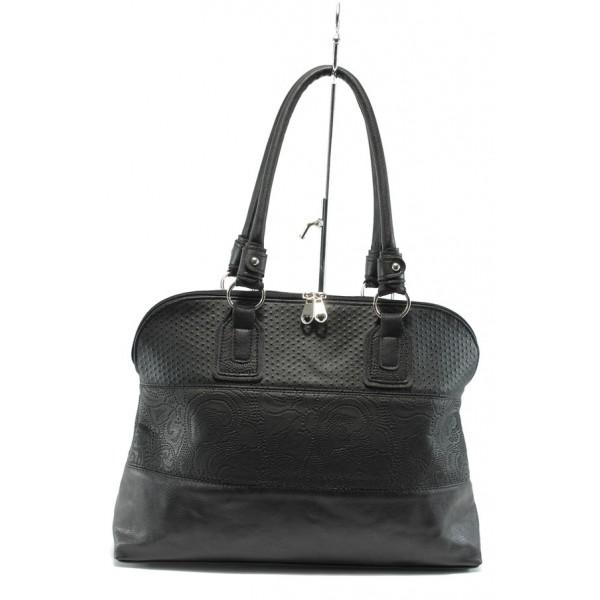 Българска дамска чанта АИ 021 черна кожа точки