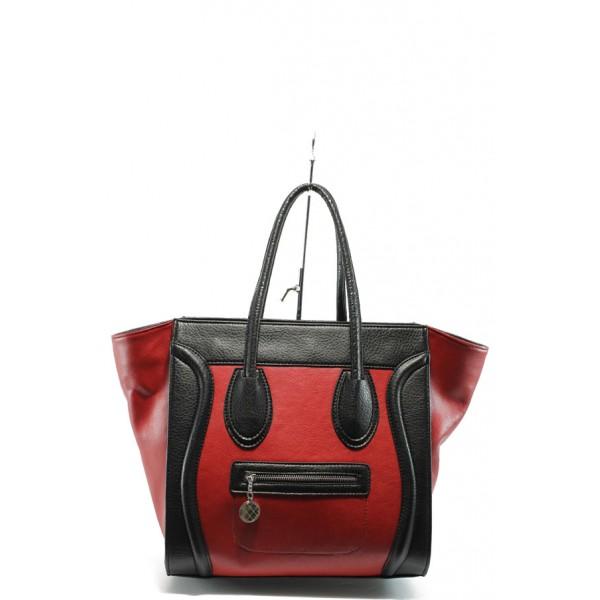 Българска дамска чанта АИ 040 червена кожа