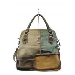 Дамска чанта от естествена кожа ИО 12 кафяв