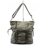 Дамска чанта от естествена кожа ИО 3 сива с опушен ефект