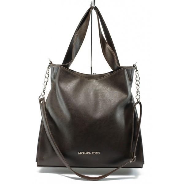 Дамска чанта СБ 1131 кафява кожа