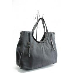 Дамска чанта ЕА 412414-1синя