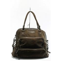Дамска чанта от естествена кожа ИО 2 кафе