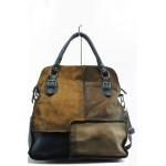 Дамска чанта от естествена кожа ИО 12с