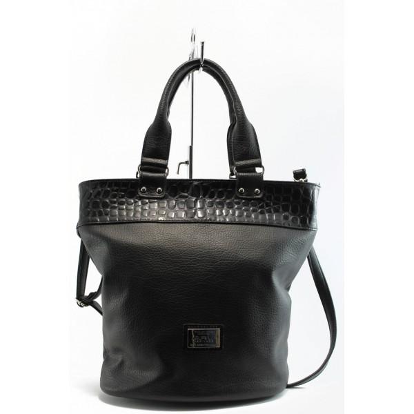 Дамска чанта СБ 1062 черна