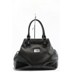 Дамска чанта СБ 1099 черна