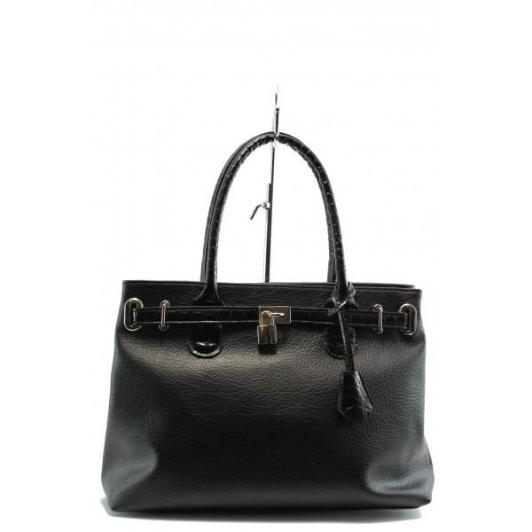 Дамски чанти СБ 1069 черна