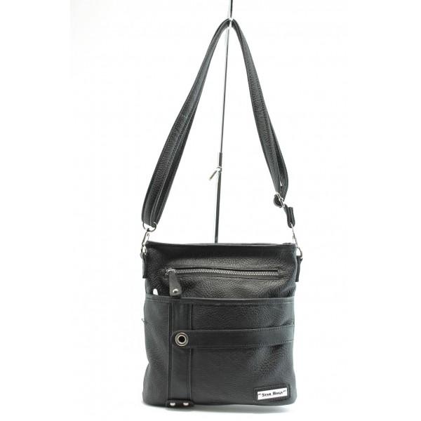Малка дамска чанта СБ 1001 черна