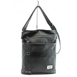 Дамска чанта СБ 1022 черна