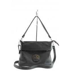 Малка дамска чанта СБ 1080 черна