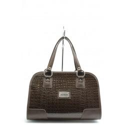 Дамска чанта СБ 1061 кафява