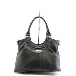 Дамска чанта СБ 1019 черна