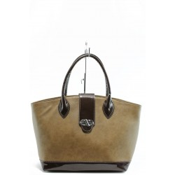 Елегантна дамска чанта СБ 1109 кафява