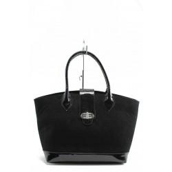 Елегантна дамска чанта СБ 1109 черен велур