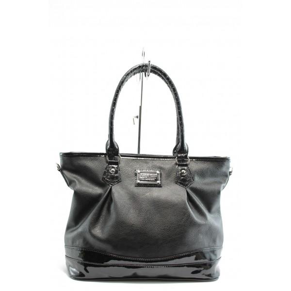 Дамска чанта СБ 1090 черна кожа н.п
