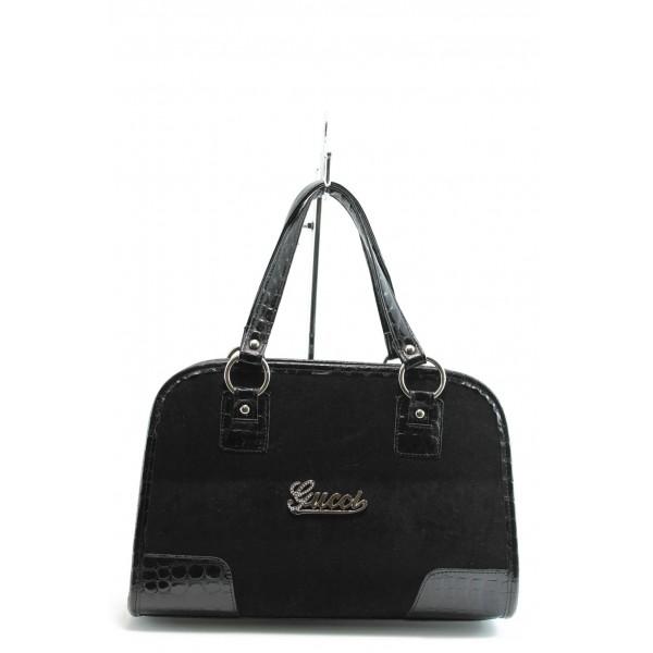 Елегантна дамска чанта СБ 1061 черен велур