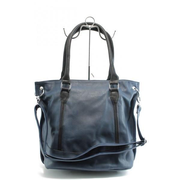 Дамска чанта ФР 8007 синя