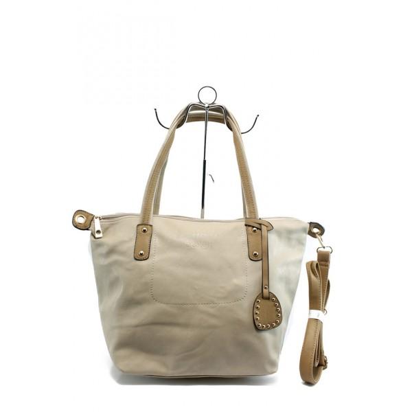 Дамска изчистена чанта ФР 5888 бежова