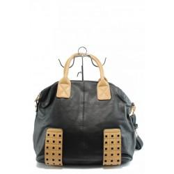 Дамска черна чанта с бежово ФР 03-С76 черна