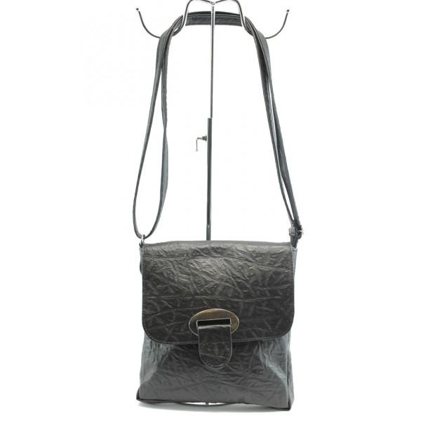 Дамска малка чанта ФР 8 черна