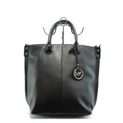 Дамска чанта черна кожа с точки СБ 1129 черни точки