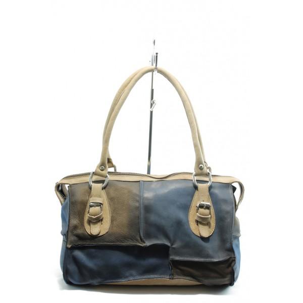 Дамска чанта от естествена кожа ИО 31 синя