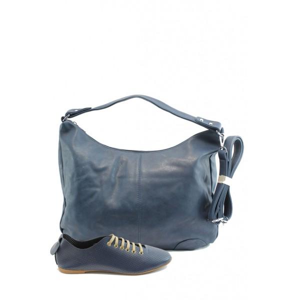 Спортен дамски комплект обувки и чанта МИ 697 + ФР 2066 сини