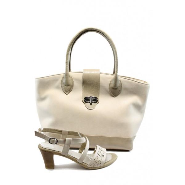 Комплект обувки и чанта СБ 1109 + МИ 702-122